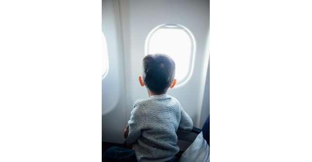 Ce nu trebuie să lipsească din bagajul copilului tău în concediu