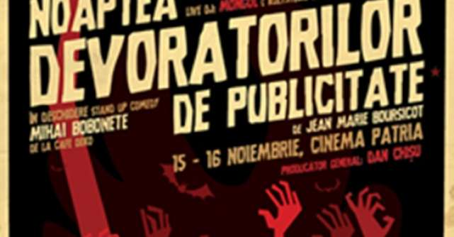 Zombies de la Noaptea Devoratorilor de Publicitate ataca salile de cinema si Centrul Vechi