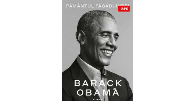 Barack Obama: Pământul făgăduinței