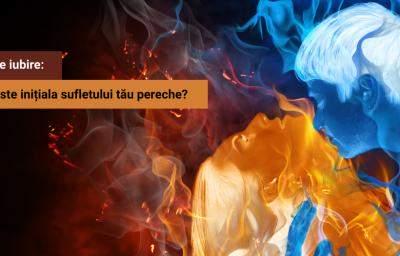 Test de iubire: Care este initiala sufletului tau pereche?