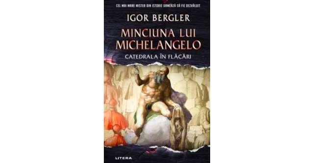 Minciuna lui Michelangelo: Catedrala în flăcari