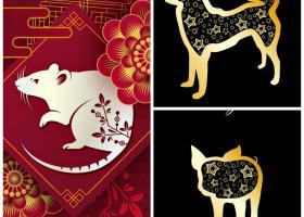 Horoscopul chinezesc 2020: Previziuni pentru Caine si Mistret