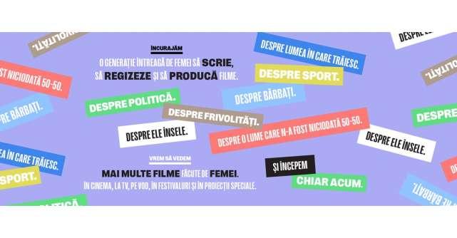 F-SIDES - cineclubul care vrea să vadă mai multe filme făcute de femei în România
