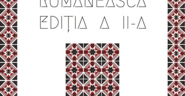 Targul de Ie Romaneasca - Editia a II-a