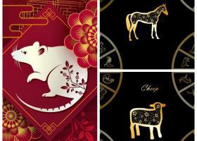 Horoscop chinezesc 2020: Previziuni pentru Cal si Capra