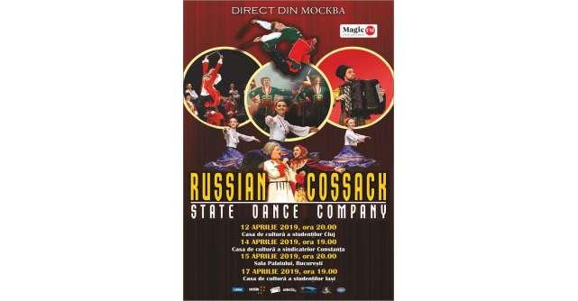 Russian CossackStateDance CompanydinMoscova,ceamai bunăcompanieruseascădin lume aduce un show uluitorînCluj Napoca!
