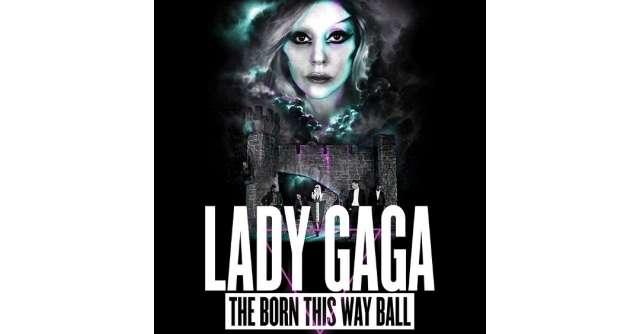 Evenimentele saptamanii - Tu mergi la Gaga?