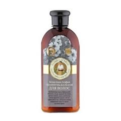 Sampon-balsam alb pentru frumusetea parului 350ml Baia Bunicii Agafia