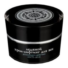 Crema fermitate ochi cu extract de caviar 15g Natura Siberica